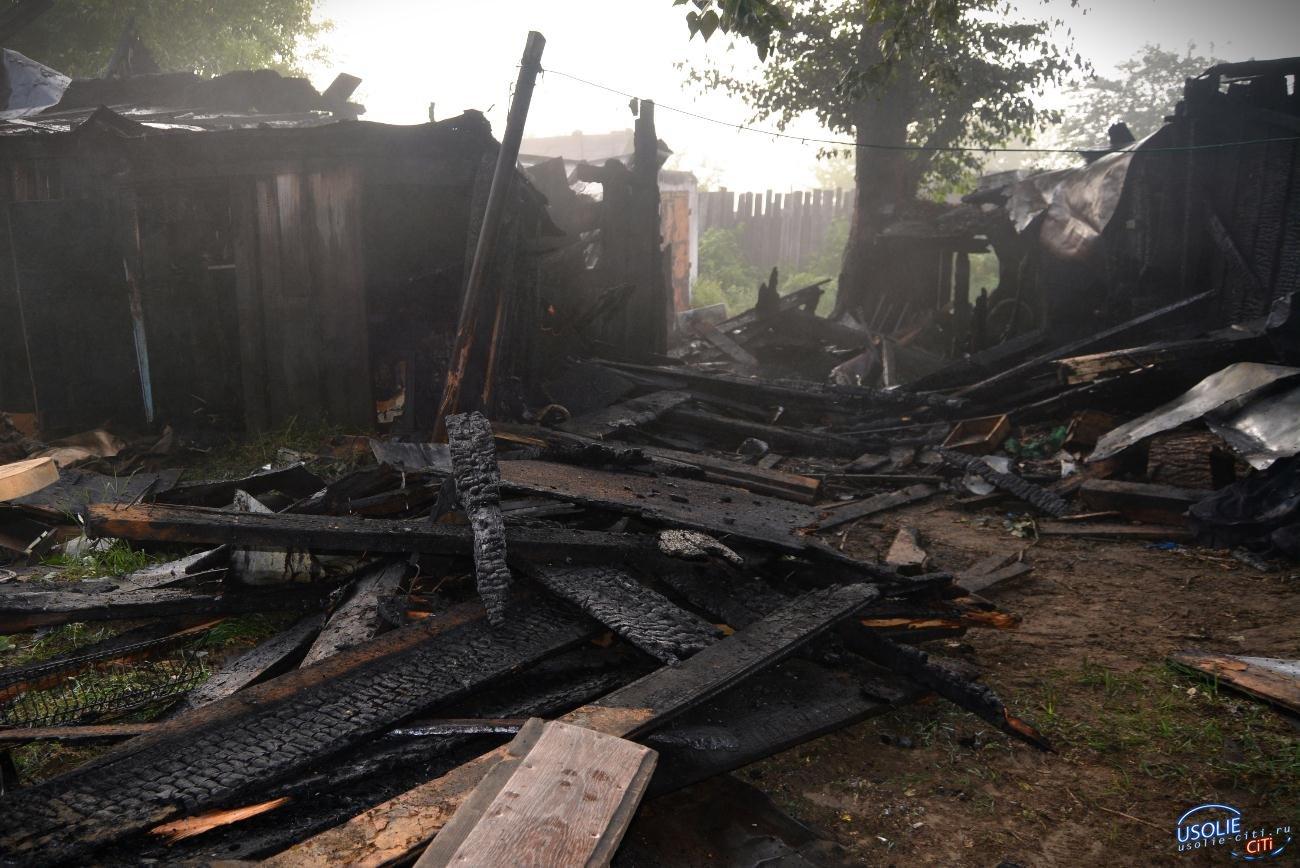 В Усолье погиб пожарный при исполнении служебного долга