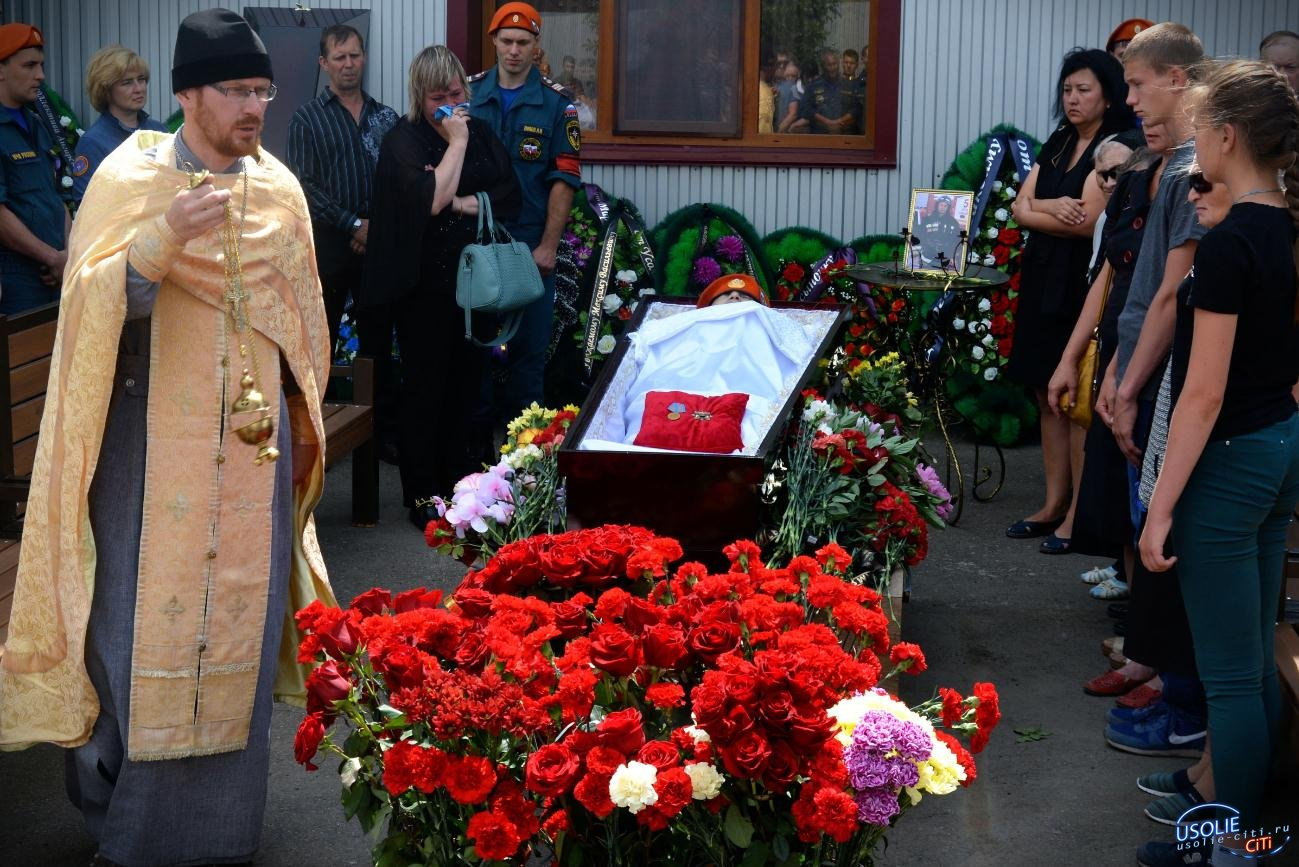 Усолье простилось с Максимом Колягиным, погибшим при исполнении служебного долга