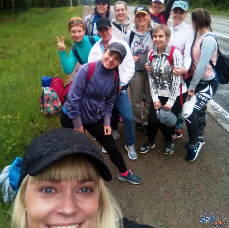 Пеший поход до Листвянки совершили спортсмены усольского клуба