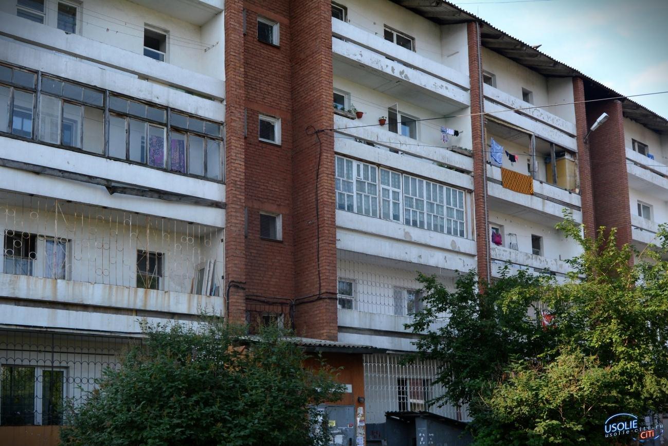 Некоторым жителям усольского дома ветеранов придется освободить квартиры