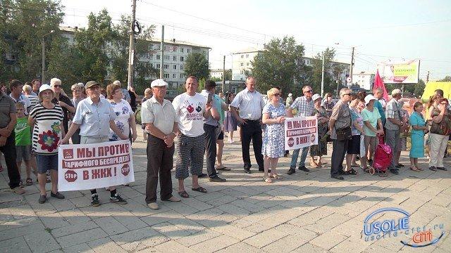 ВИДЕО: Усольчане второй раз выступили против повышения пенсионного возраста