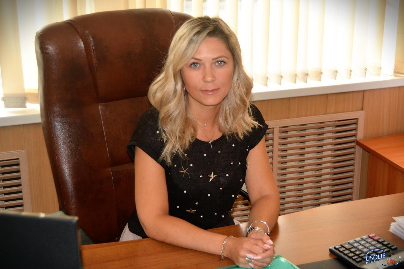 Ирина Трофимова: Ни на кого зла не держу. Знакомьтесь с председателем усольского комитета экономического развития