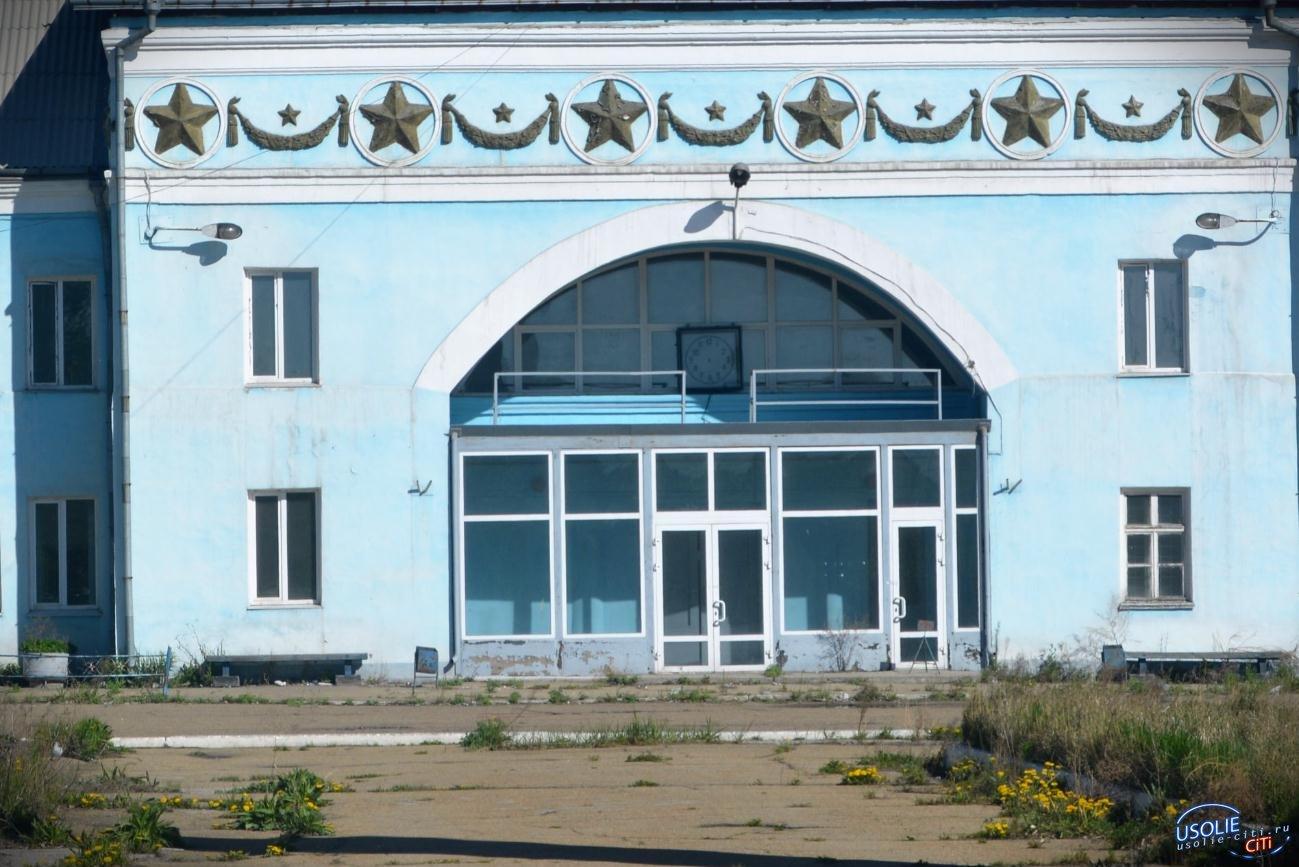 Волкодав будет охранять территорию Усольехимпрома