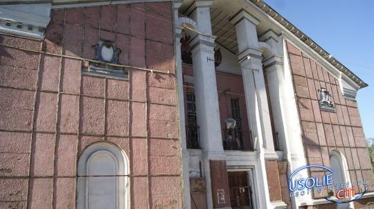 Запустение и разрушение в здании бывшего ДК ЗГО