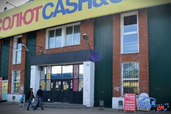 Усольские пенсионеры просят открыть магазин