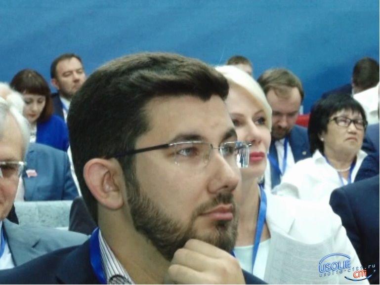 Усольчанин Степан Франтенко баллотируется в Заксобрание. За него проголосовало большинство участников конференции  «Единой России»