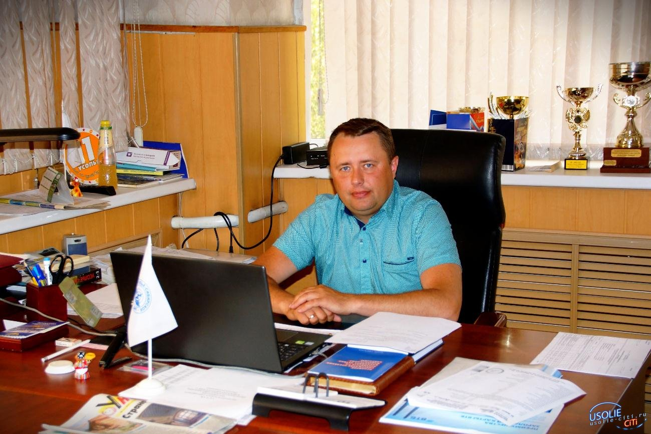 Сергей Котляров - Маршруты для удобства усольчан