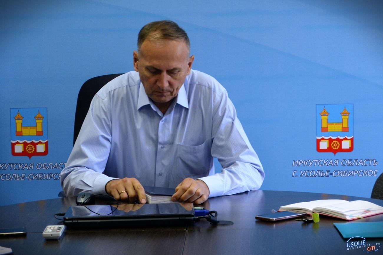 Очередная громкая отставка в Усолье. Свой пост покидает Андрей Корнилов, курировавший городское хозяйство города