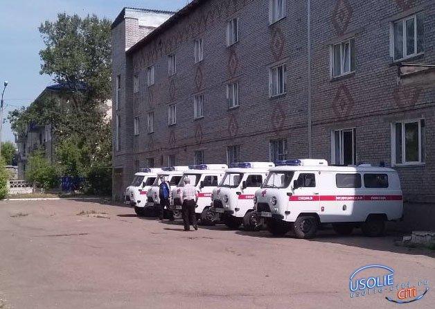 В Усольской городской больнице пополнение
