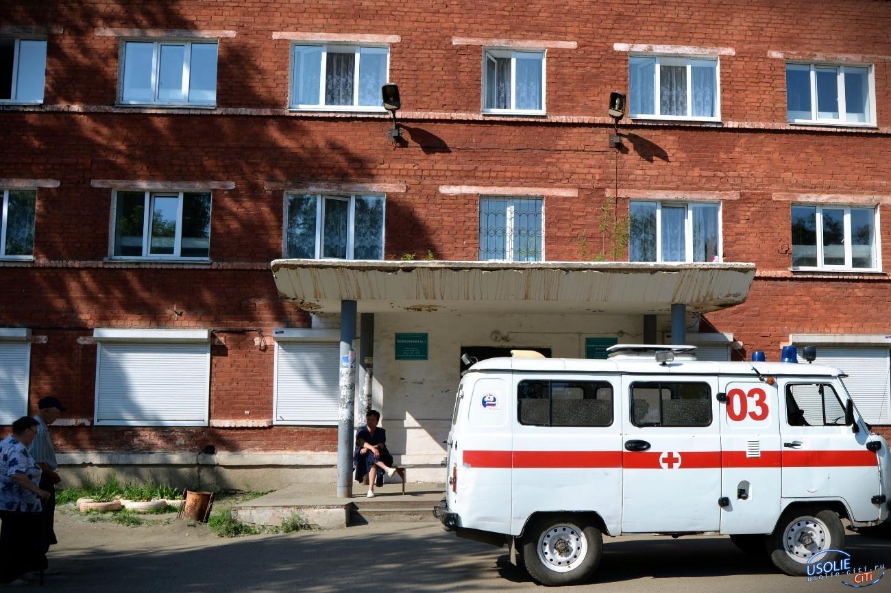 Усольское физиотерапевтическое отделение для взрослых переезжает