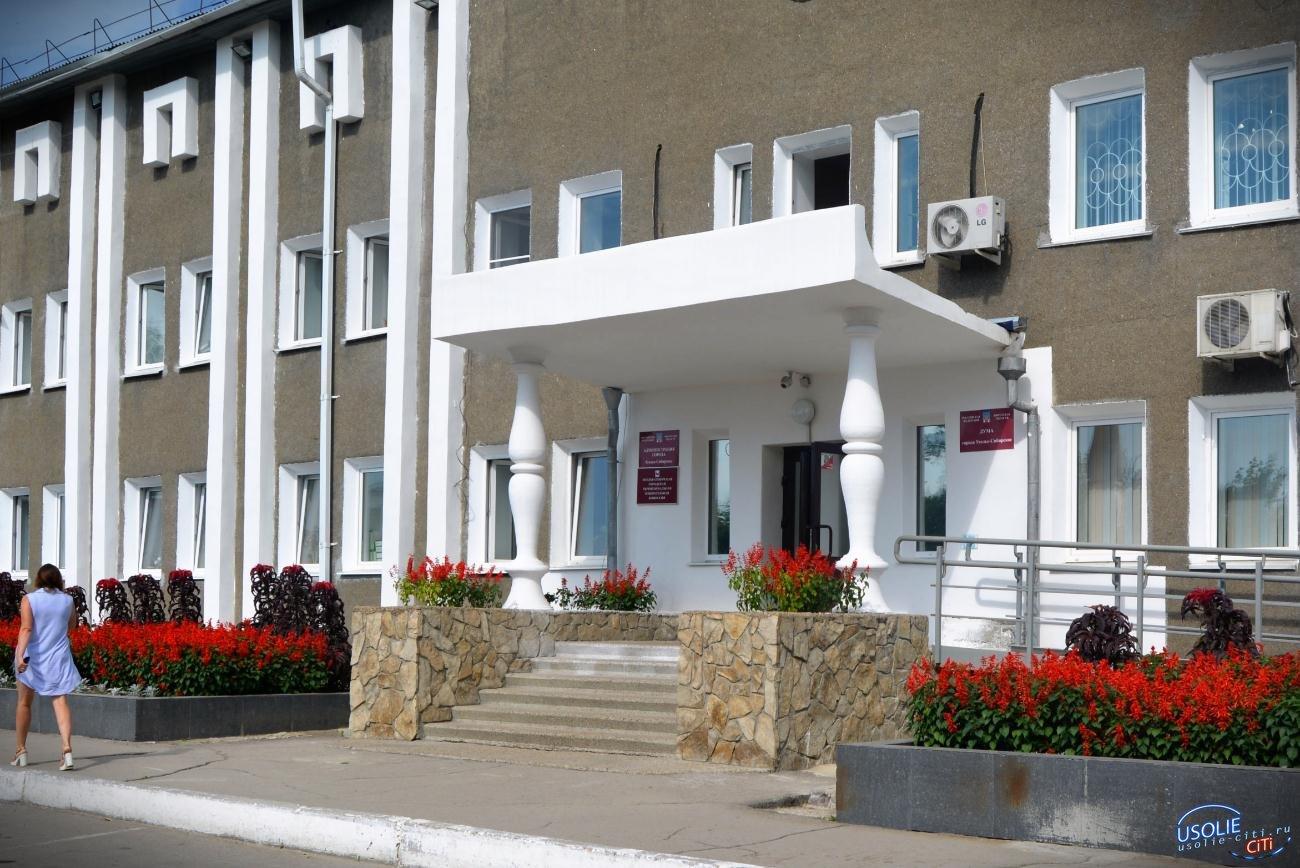 В Усолье на заместителя директора МУП заведено уголовное дело
