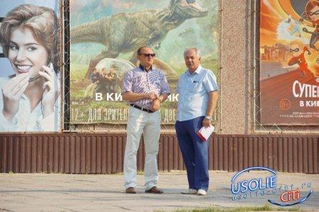 Усольчане выступили против повышения пенсионного возраста. Фотоотчет