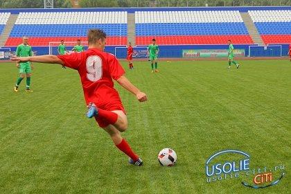 Футбол: усольчане не удержали преимущество