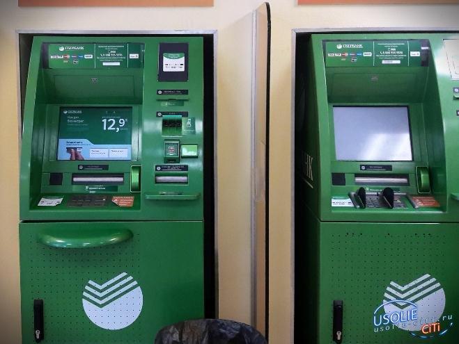 За сутки у троих усольчан похитили деньги с банковских карт