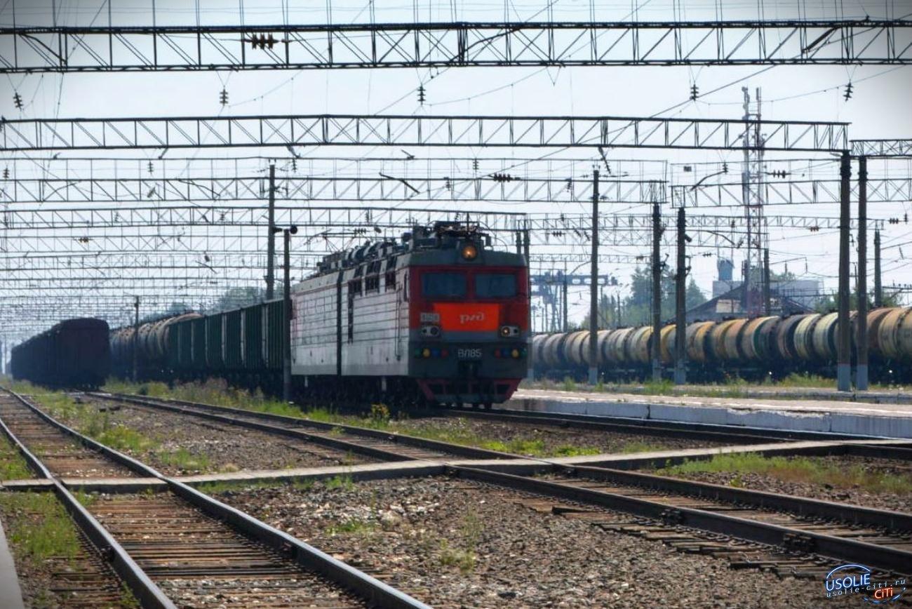 Железной дороге - 120 лет. О первых усольских железнодорожниках
