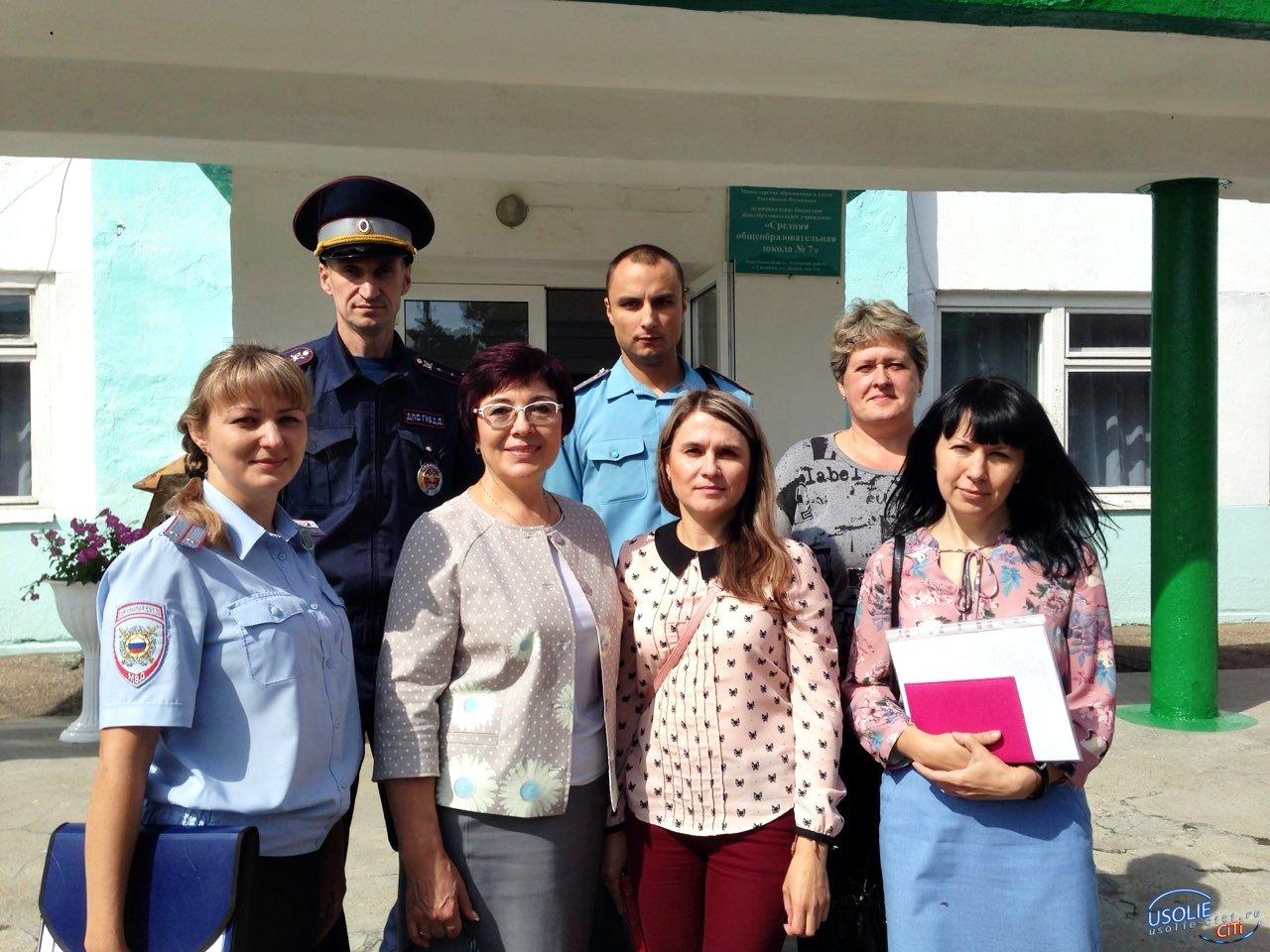 В Усолье полицейские проверяют готовность школ к новому учебному году