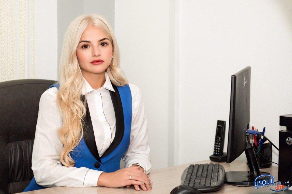 Кристина Измалова: Наш город Усолье — родной нам до боли...
