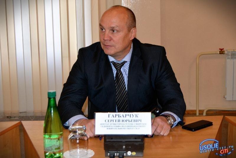 Сергей Гарбарчук: Сегодня наш общий праздник – день рождения Усолья