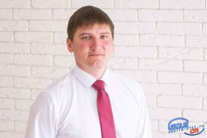 Сергей Павловский: Усолье отмечает свой 349-й День рождения