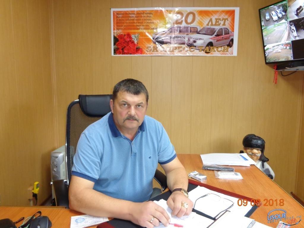 Сергей Айкин: Желаю Усолью-Сибирскому  стабильности и процветания