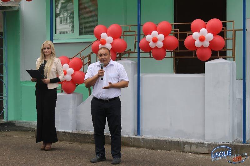 В Усолье открыли кабинет врача общей практики по пр-ту Космонавтов