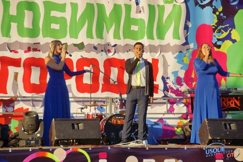 Вечер: В честь дня Усолья - концерт, приезжие артисты, салют