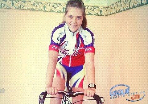 Усольская велосипедистка Полина Попова стала серебряным призером в многодневной гонке
