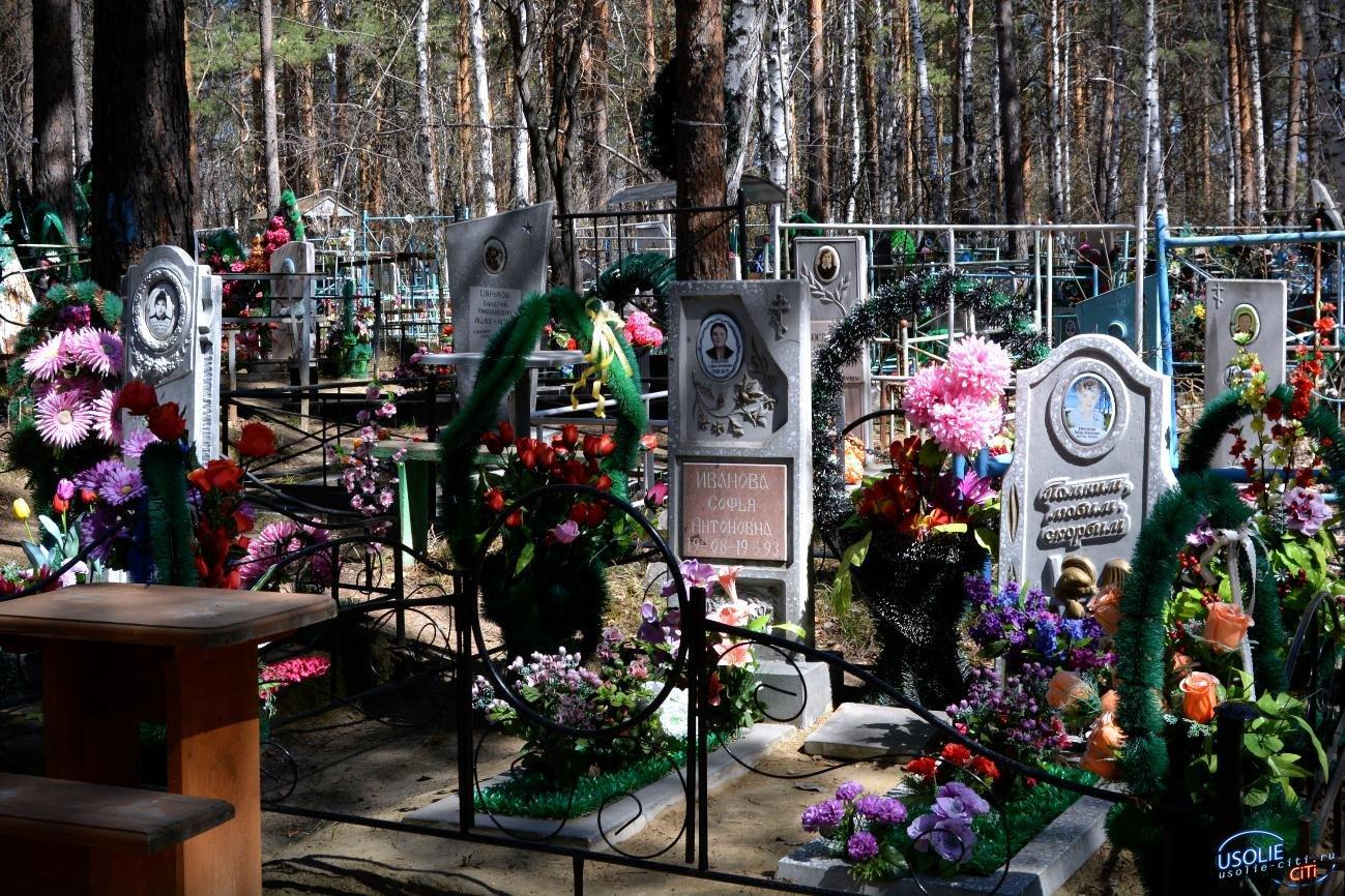 Погибшего в ДТП усольского мальчика похоронили. Родители не смогли с ним проститься