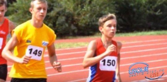 Усольчанин Дмитрий Бочкарев  стал третьим в турнире по легкой атлетике