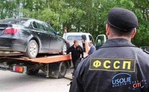 В Усолье приставы арестовали десять  машин за долги