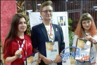 Команда из Усольского района стала второй на Национальном чемпионате WorldSkills Russia-2018