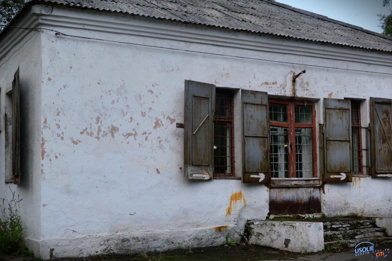 Пострадавший на Химпроме усольчанин скончался