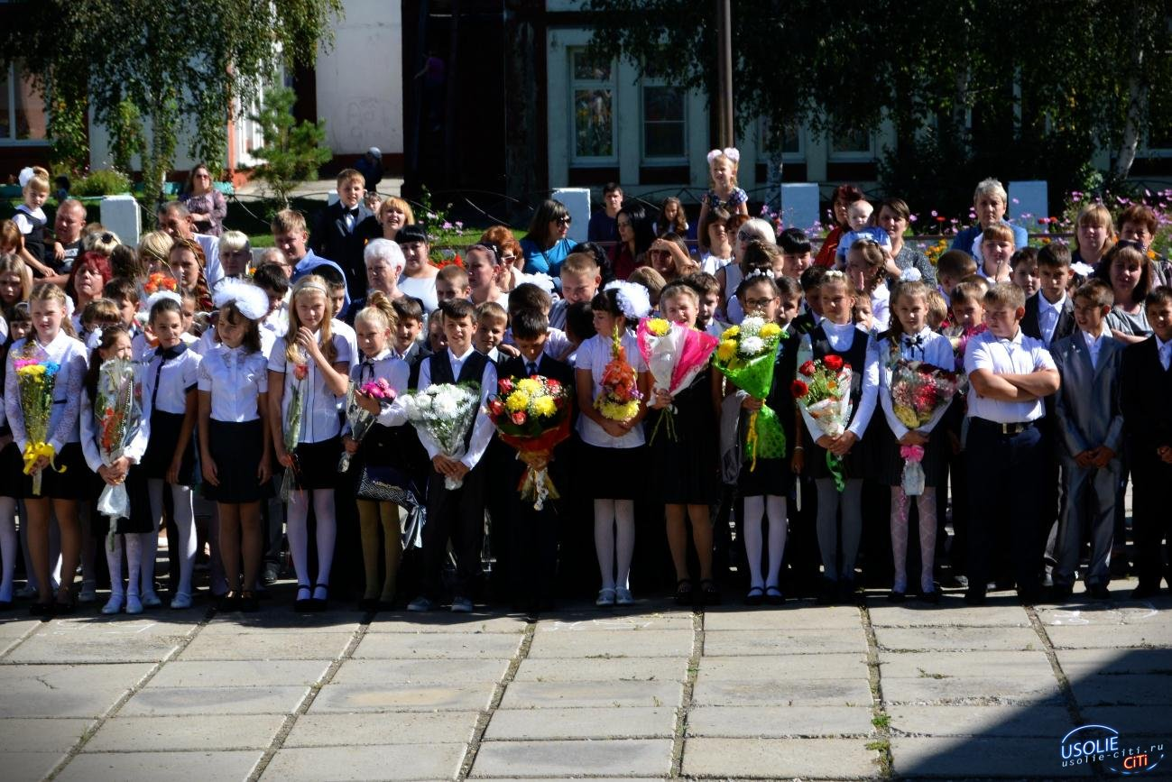4000 усольских школьников получат выплаты к 1 сентября
