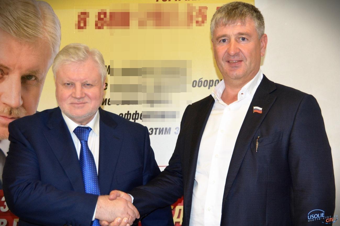 Сергей Миронов прилетел с рабочим визитом и встретился с Павлом Неудачиным, депутатом усольской Думы