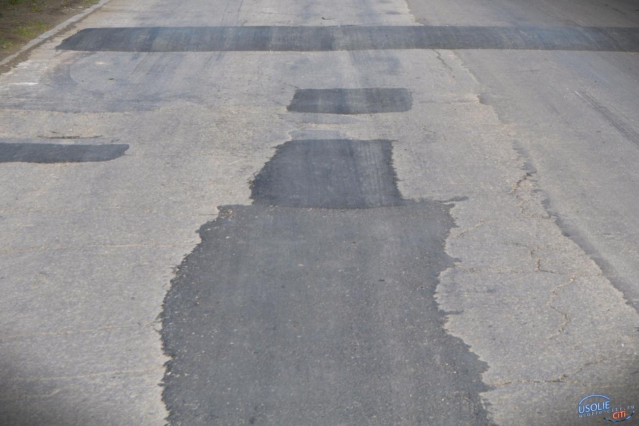 11 миллионов рублей: На дорогах Усолья идет ямочный ремонт