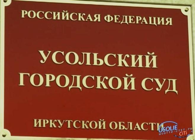 В Усолье перед судом предстал водитель, сбивший ребенка