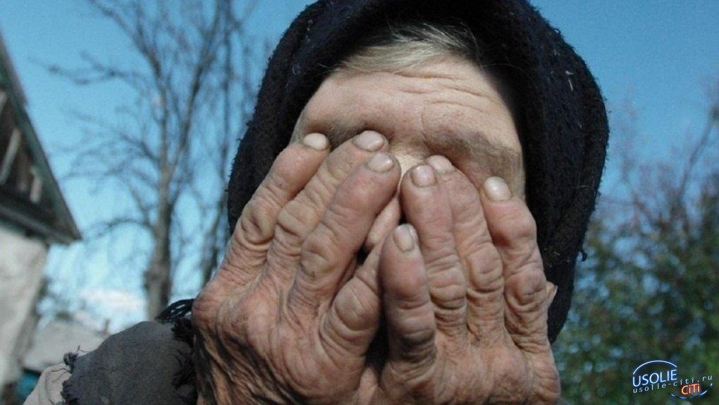 Усольскую пенсионерку с трудом убедили не отдавать деньги мошенникам