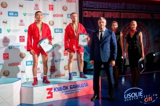 Усольчанин Александр Кучук стал чемпионом на кубке Байкала по самбо