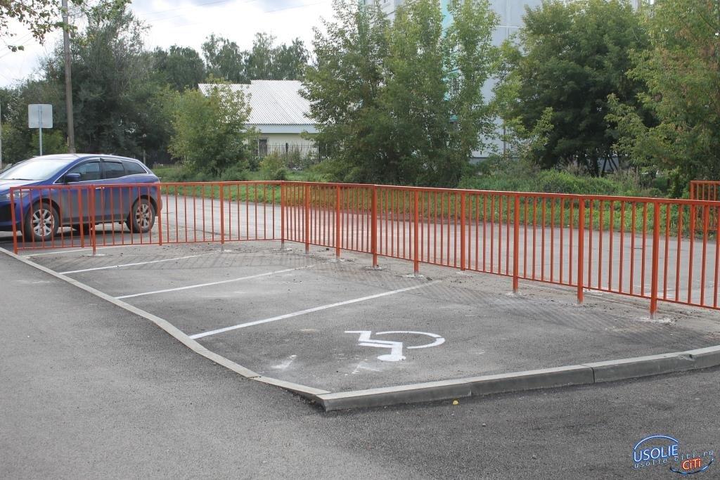 Странные парковки без возможности въезда появились в Усолье