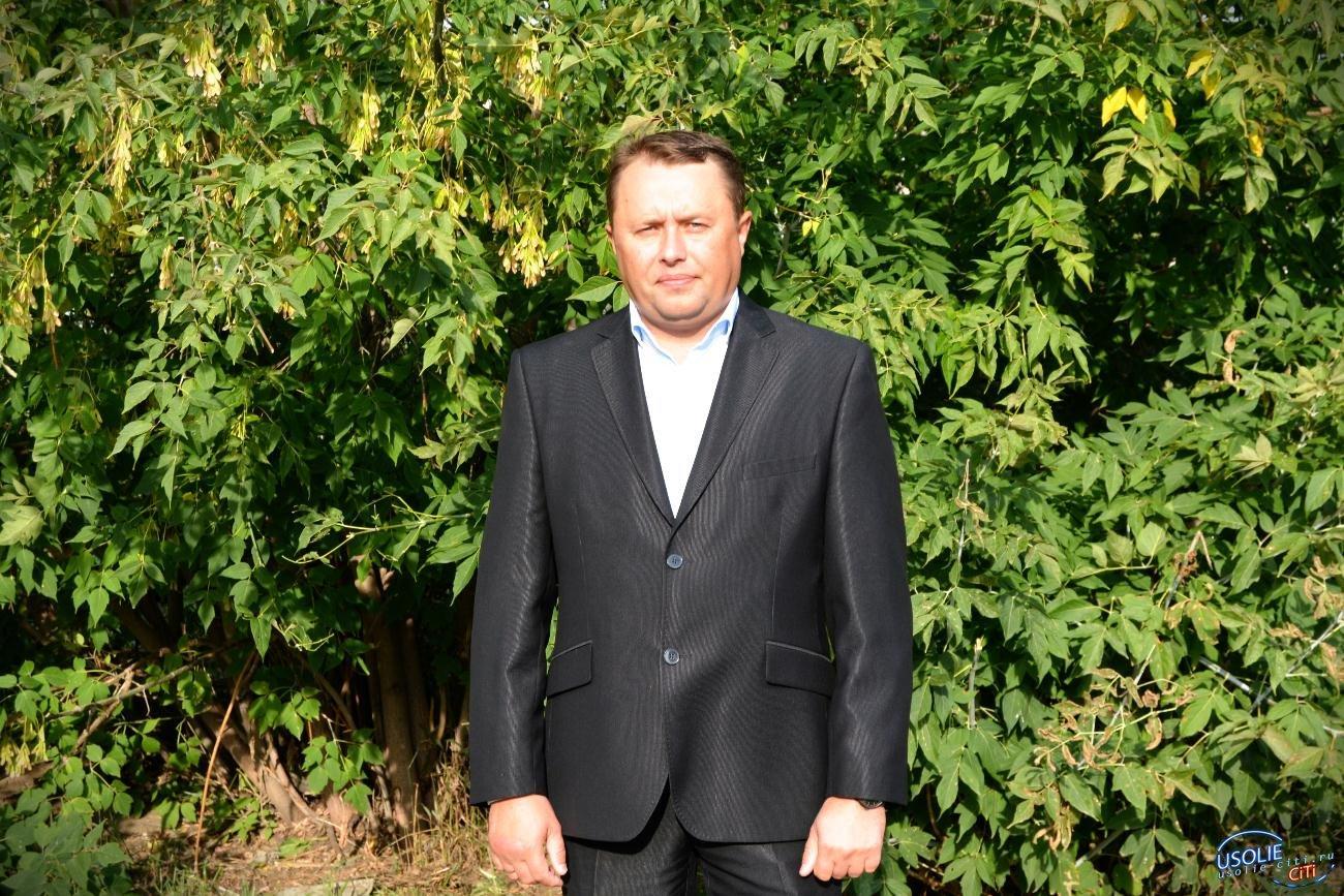 Жители усольского округа №21 выбрали своего кандидата