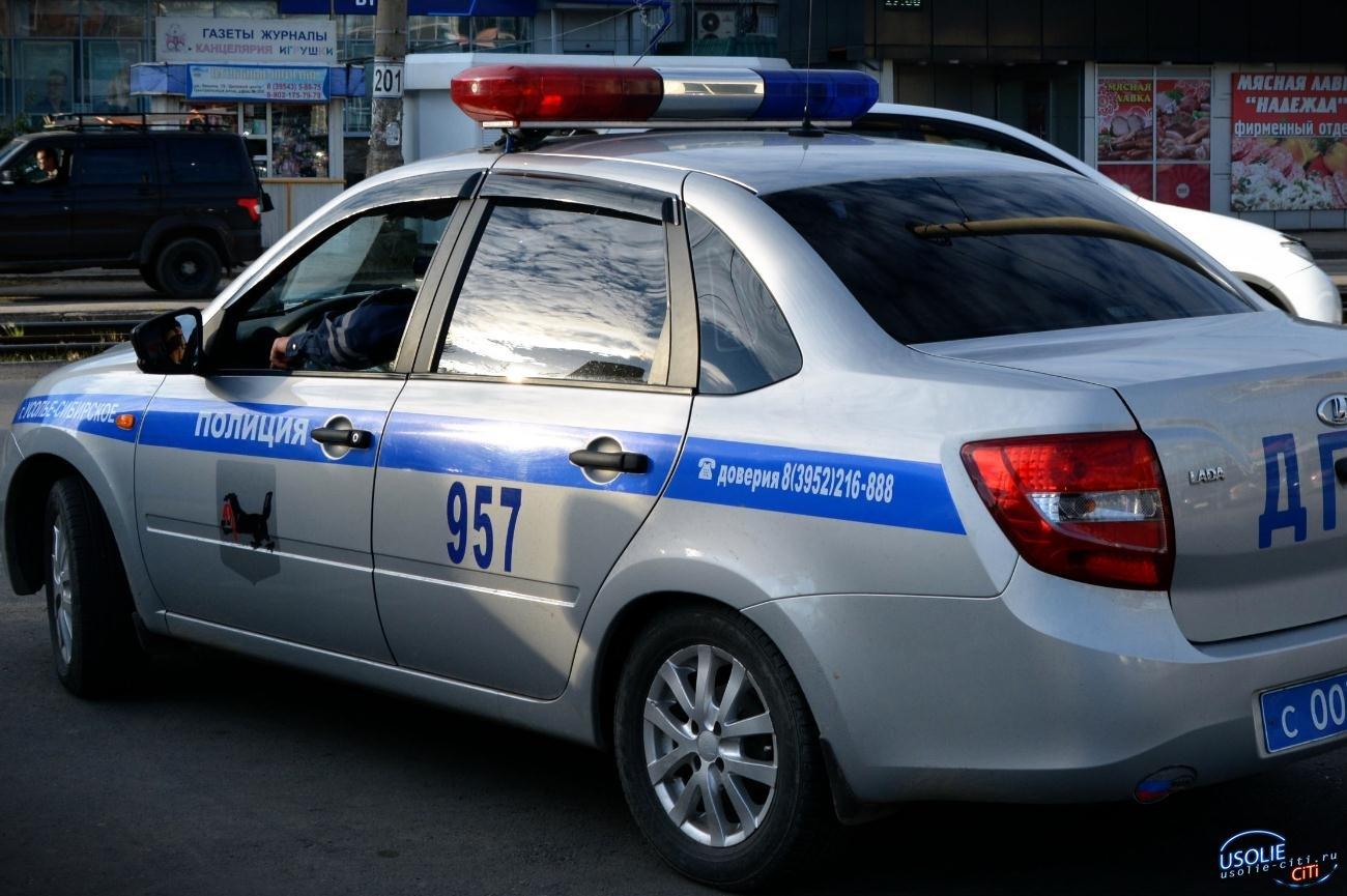 В Усолье Форд выбил пешехода из собственных ботинок