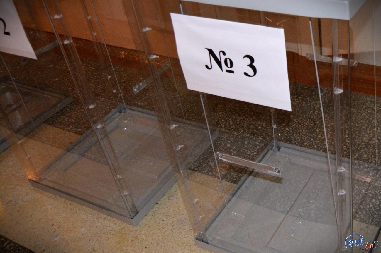 Последний раз: Житель Усольского района умер на выборах
