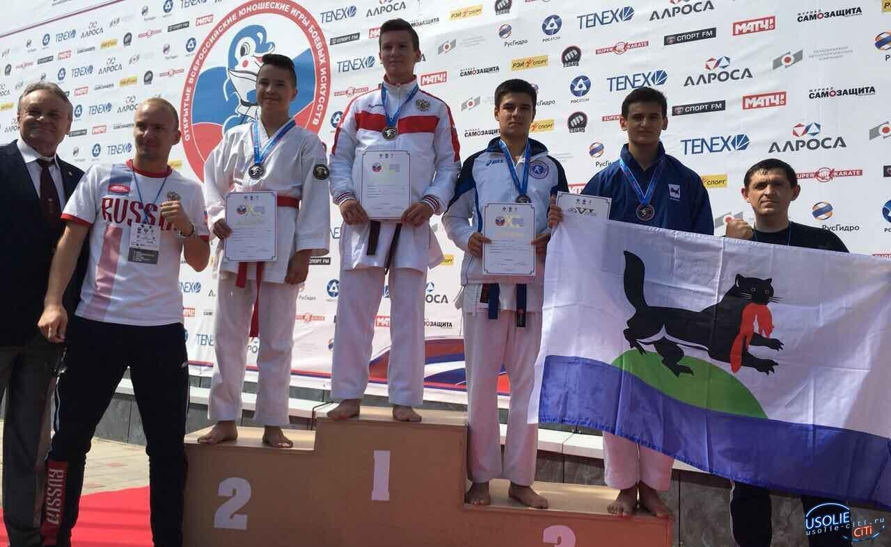 Усольские каратисты  стали призерами Всероссийских юношеских игр боевых искусств