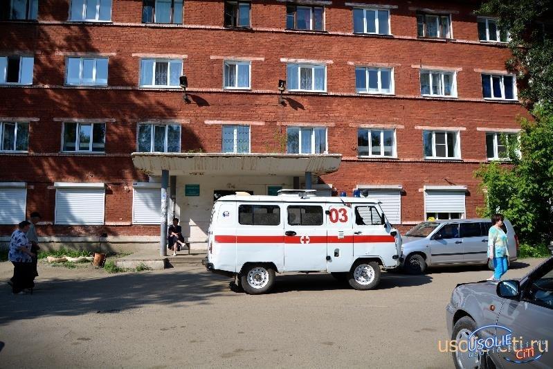 Усольское физиотерапевтическое отделение для взрослых переехало