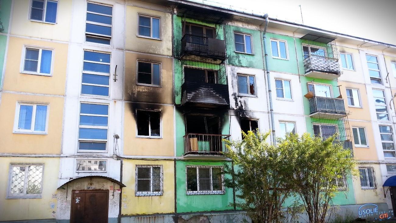Усольчанин поджег квартиру после ссоры с женой