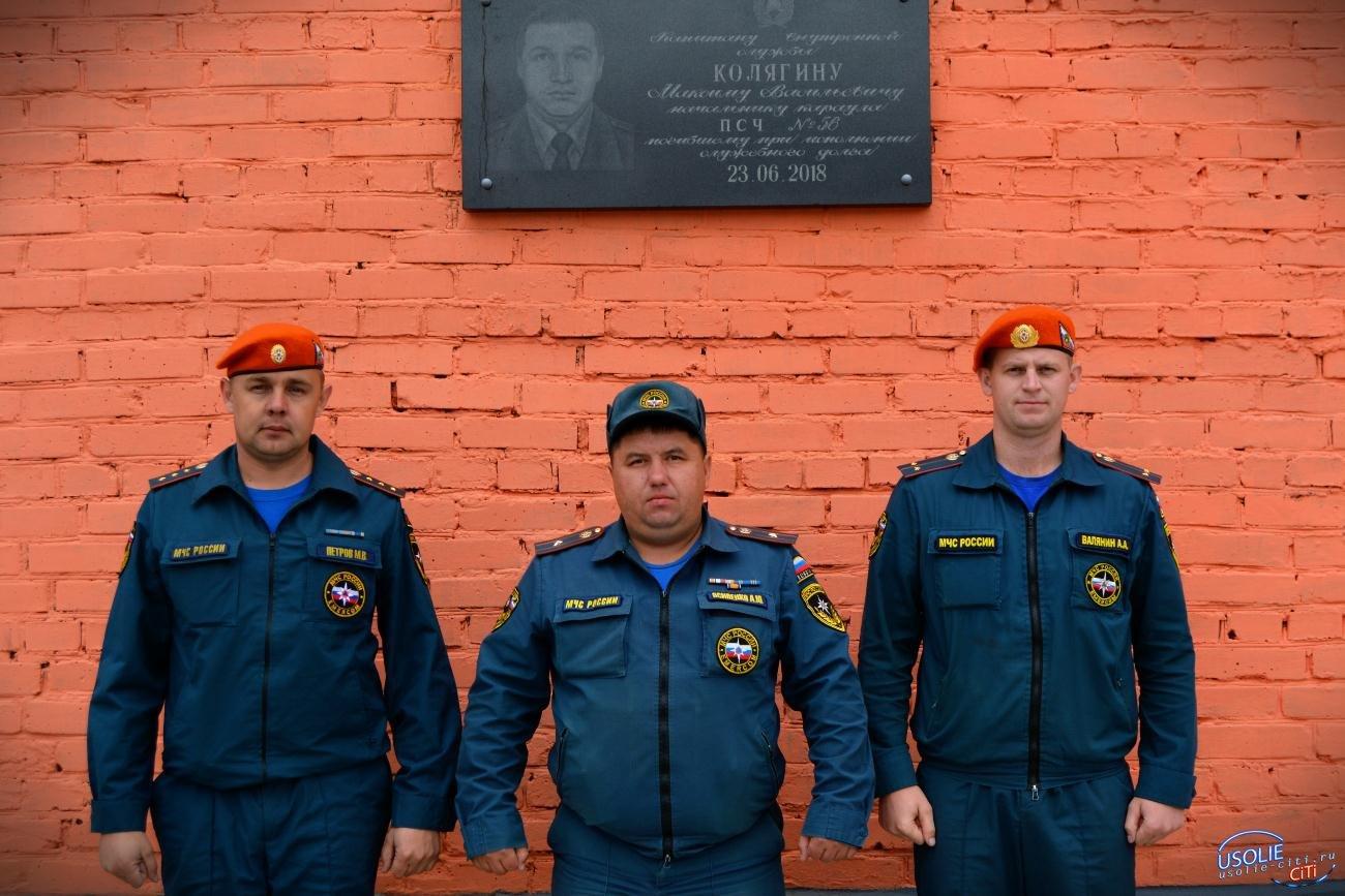 Без шанса на жизнь: В Усолье установили памятную доску в честь погибшего на пожаре Колягина Максима