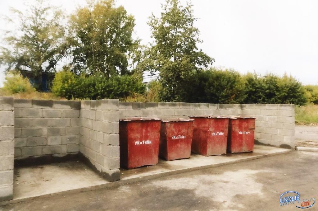 В Усолье обновляются площадки под мусорные контейнеры