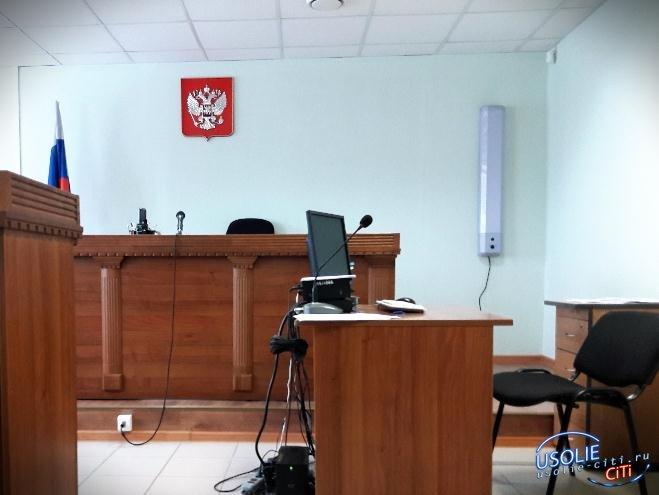 20-летняя усольчанка пойдет под суд за