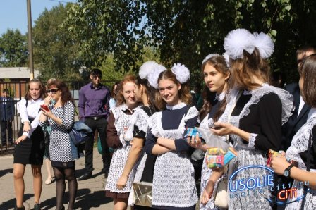 Фотоотчет.  День знаний в Усолье - 2018