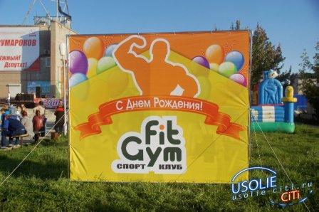 Фотоотчет.  День рождения клуба FitGym